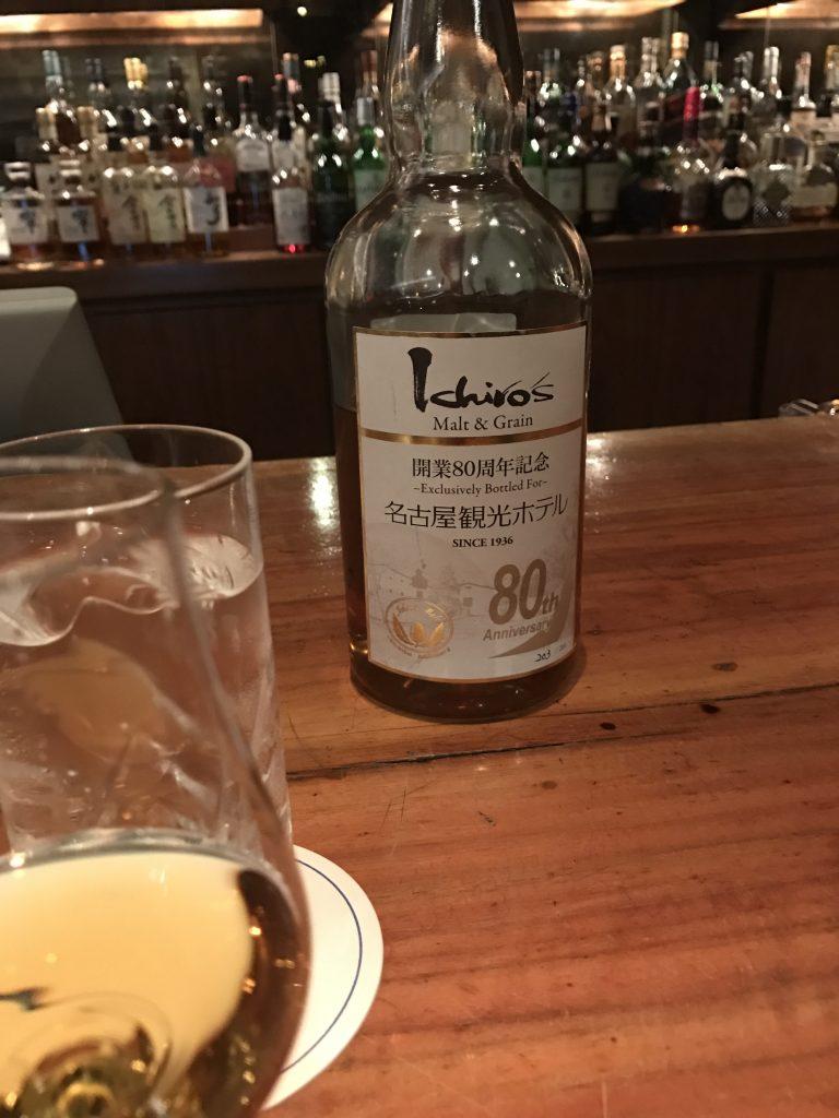 イチローズモルト 名古屋観光ホテル開業80周年記念ボトル1