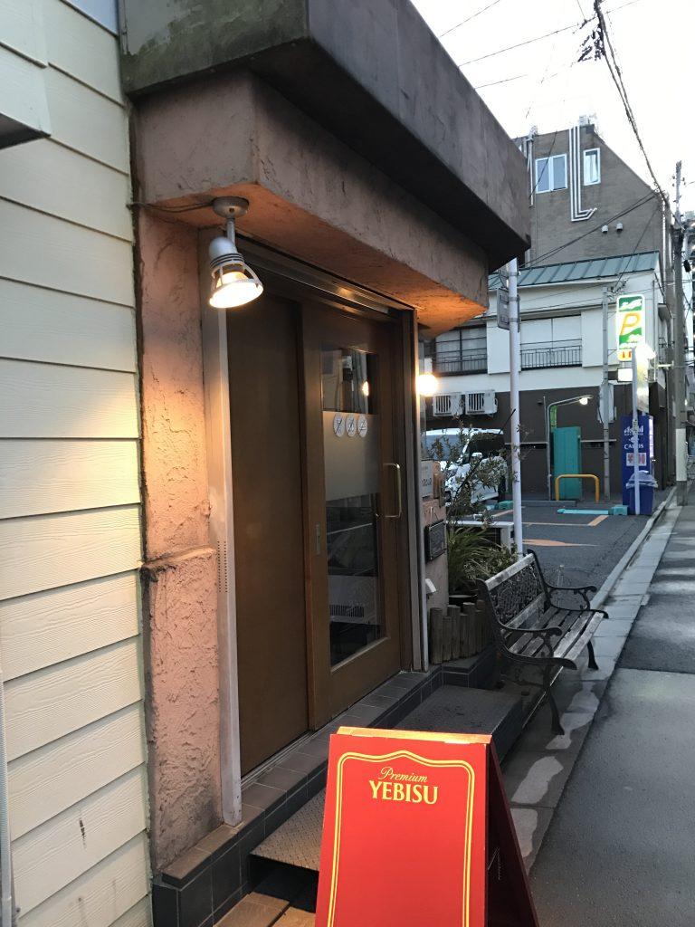 洋食酒場グラシア