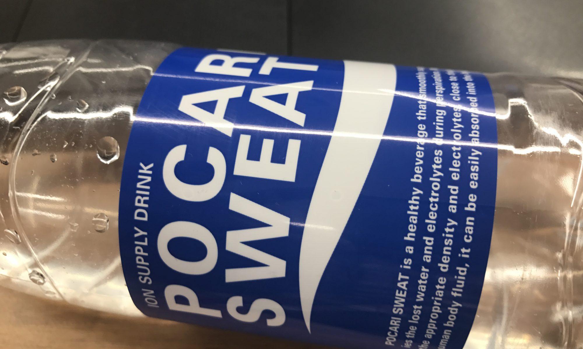 体調不良のときはポカリスエットで水分補給