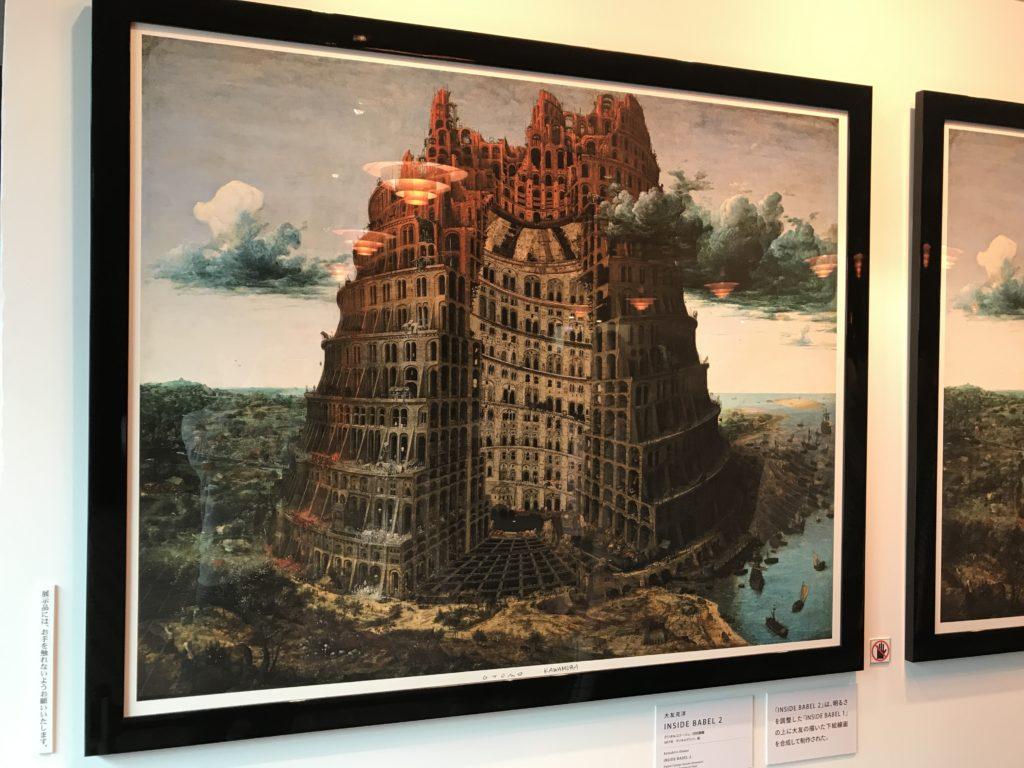 ブリューゲル「バベルの塔」展 大友克洋