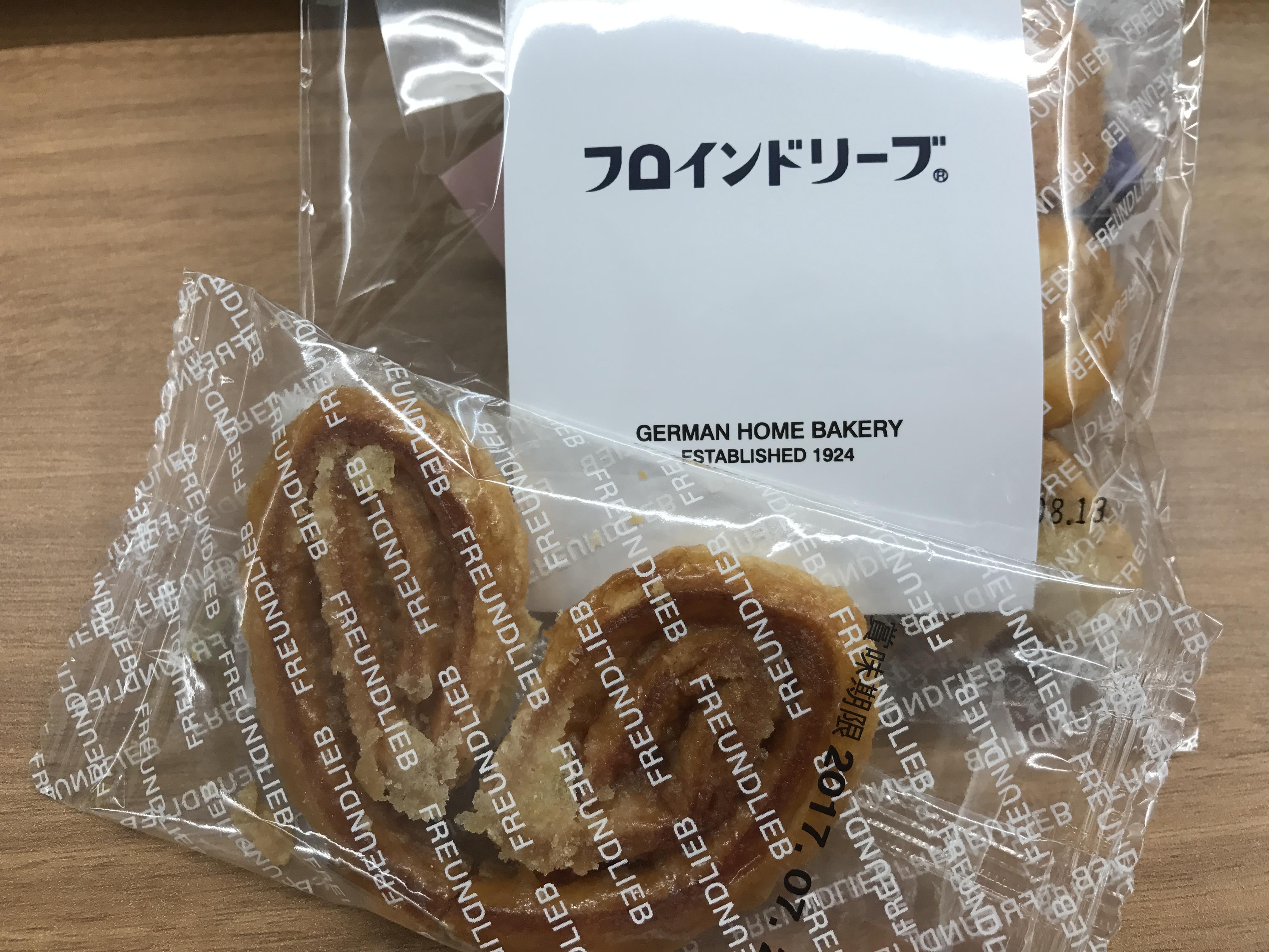 神戸フロインドリーブ