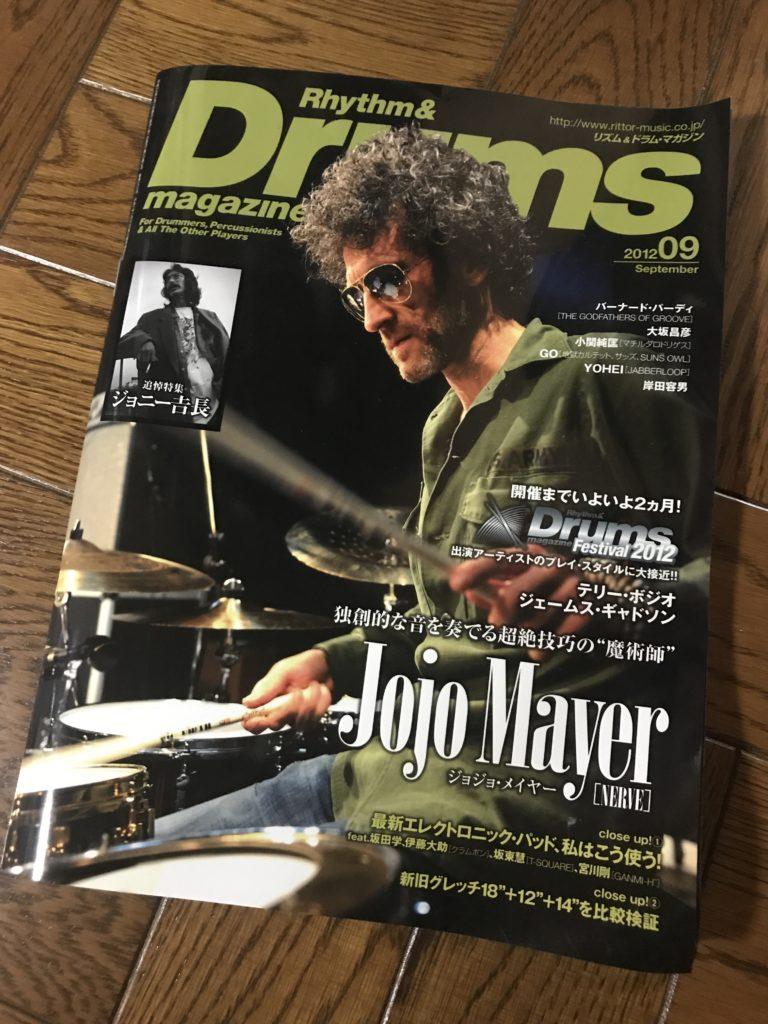 ドラム・マガジン