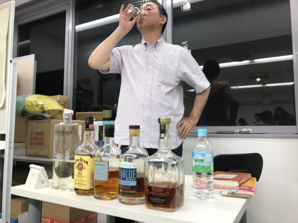 ウイスキー文化研究所のバーボンセミナー