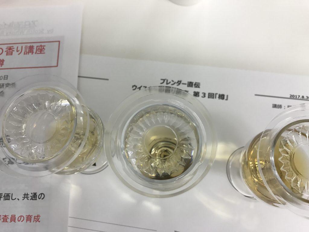 ウイスキーの香り講座「樽」