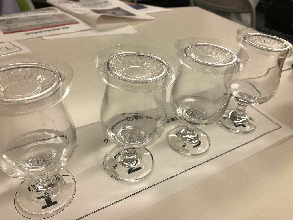 ウイスキーの香りサンプル