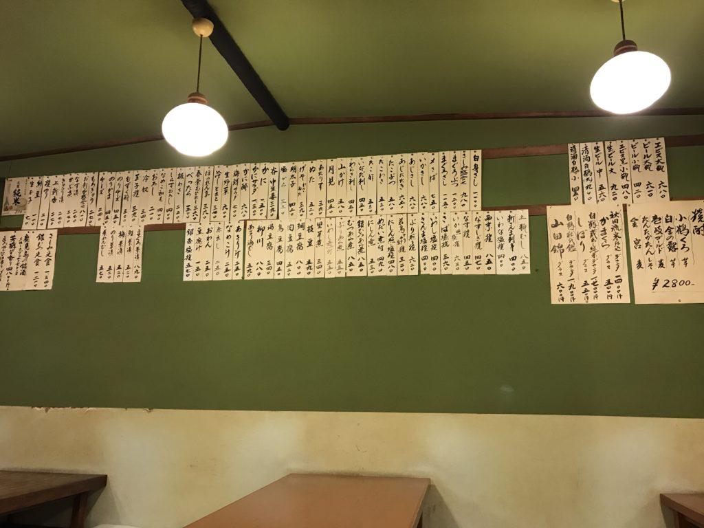 三州屋 神田