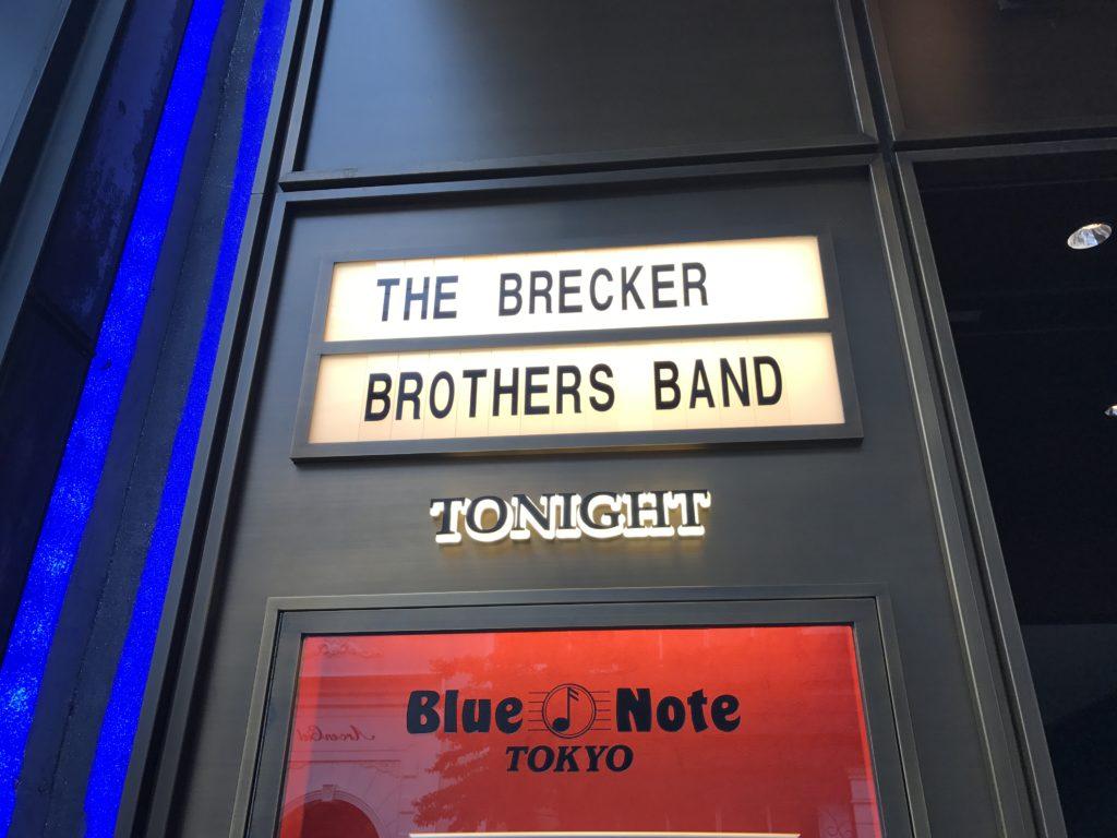 ブルーノート東京