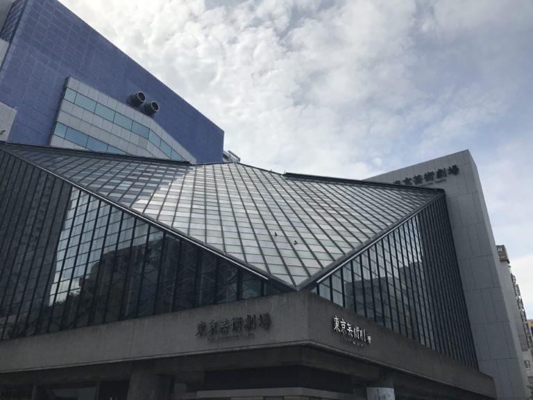 「人間風車」東京芸術劇場