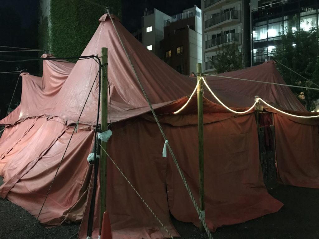 唐組 赤テント