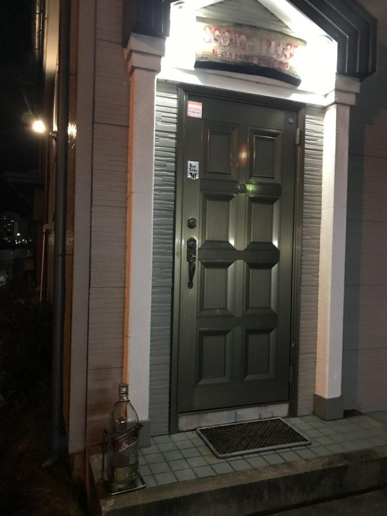スコッチハウスの扉