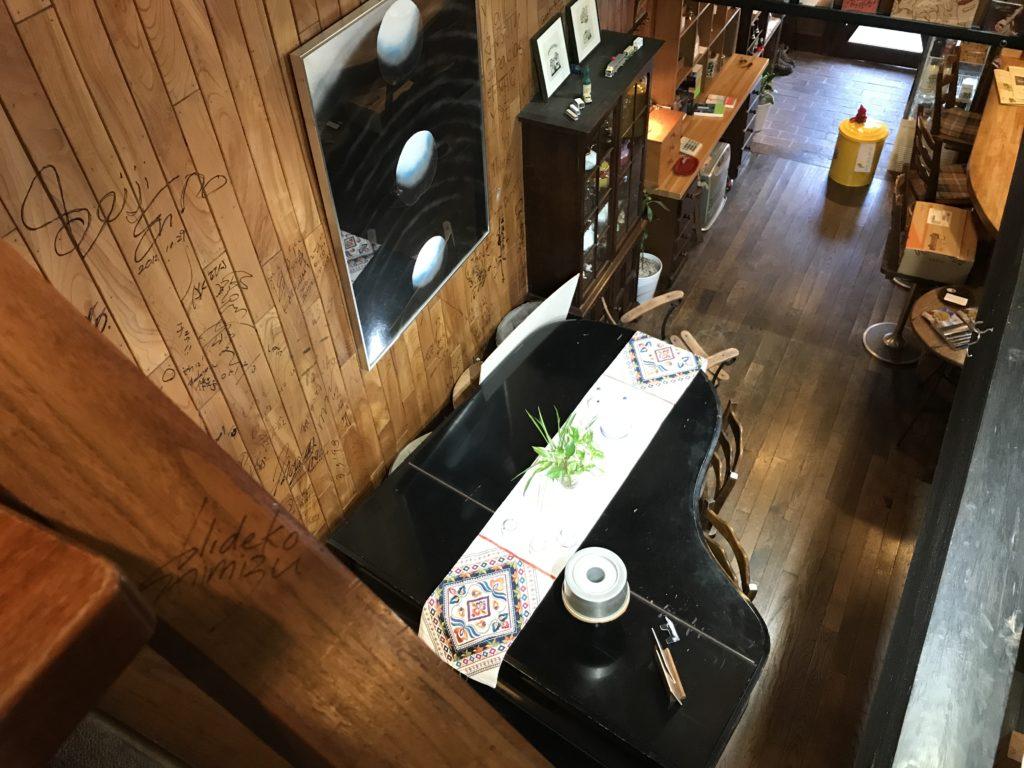 盛岡 紅茶の店しゅん2階