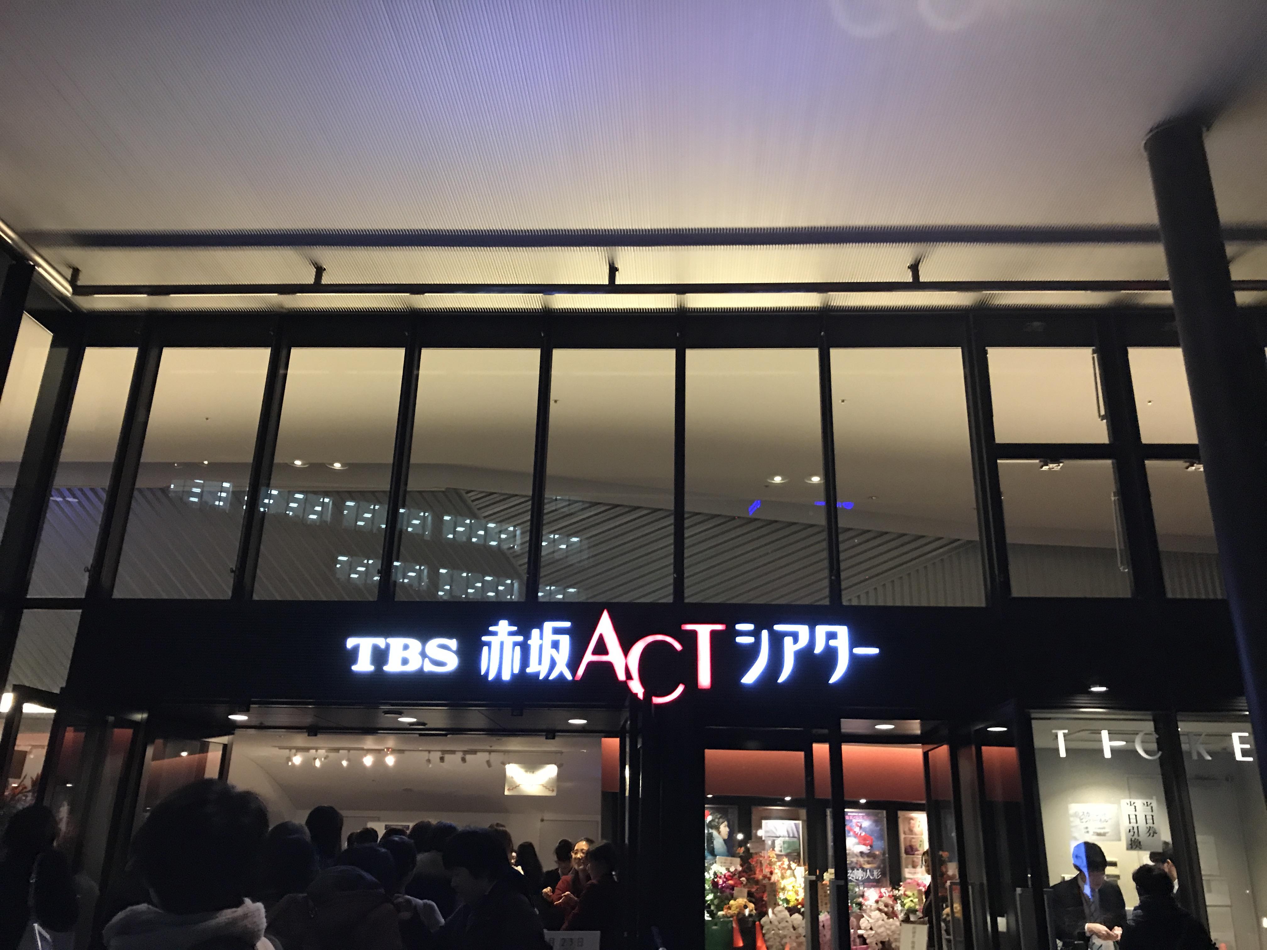 スカーレット・ピンパーネル 赤坂ACTシアター
