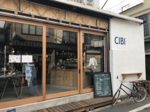 千駄木 CIBI