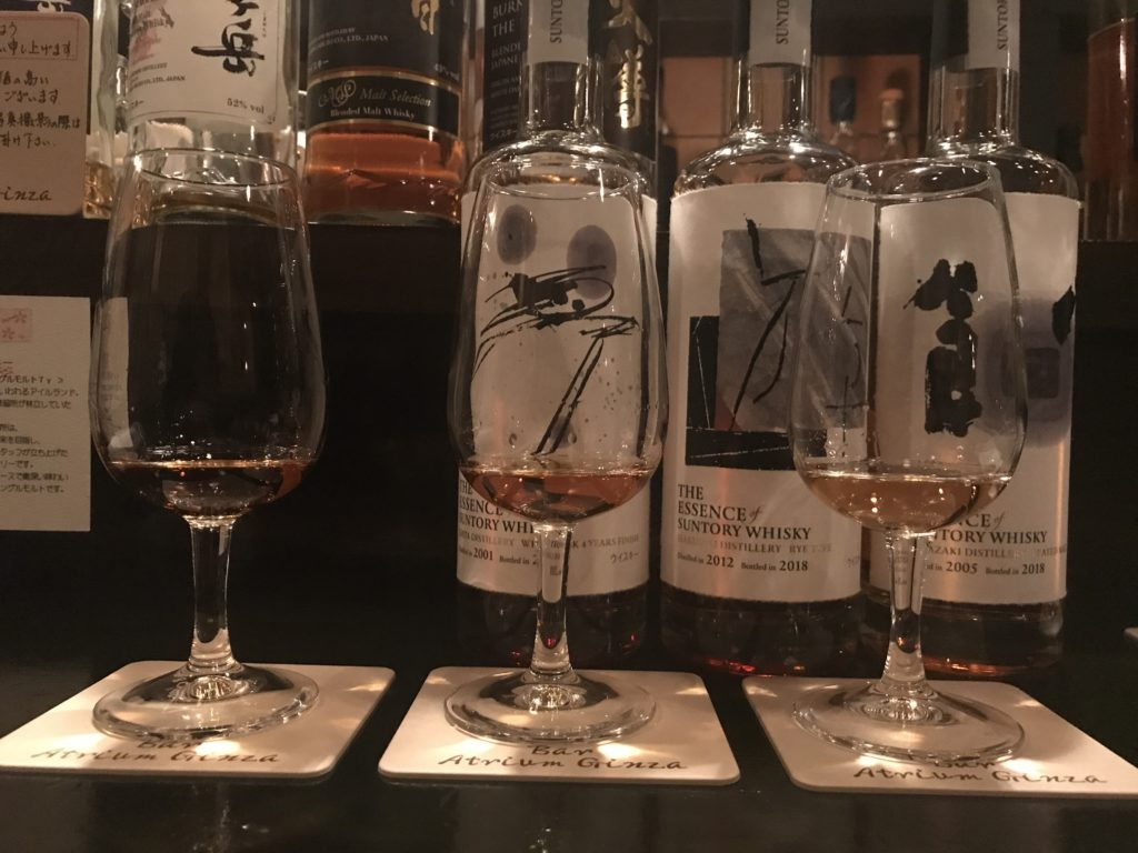 THE ESSENCE of SUNTORY WHISKY飲み比べ