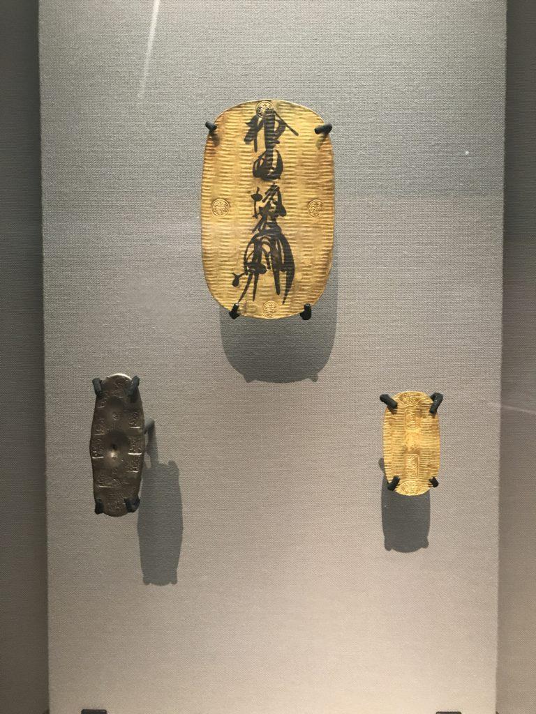 東京国立博物館の大判と小判