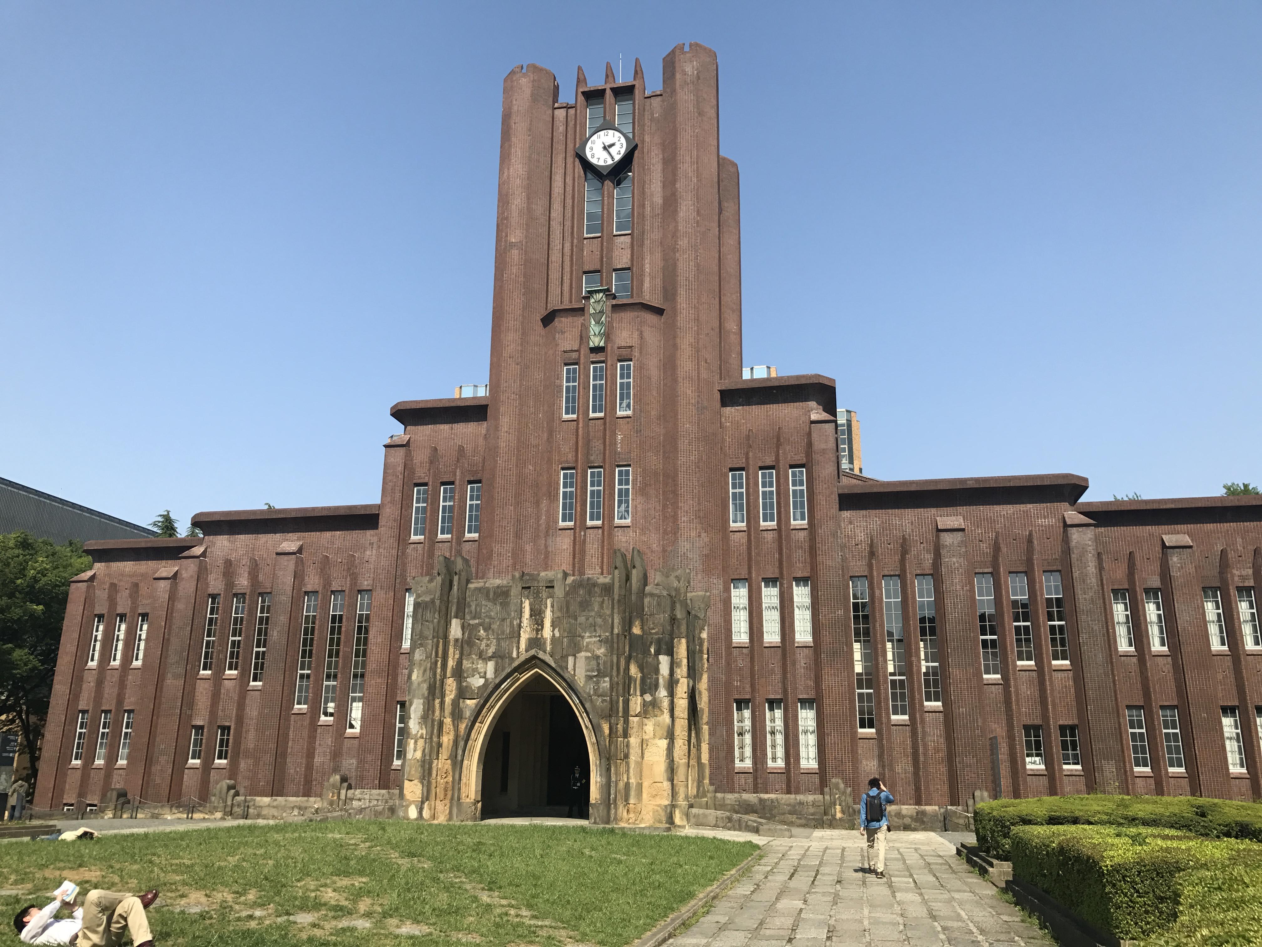 東大安田講堂