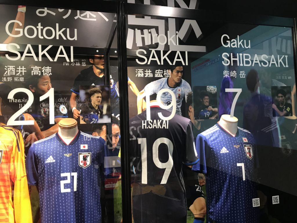 サッカーミュージアム 2018W杯代表・柴崎岳らのユニフォーム