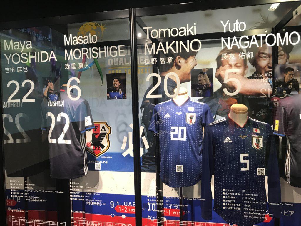 サッカーミュージアム 2018年W杯代表ユニフォーム