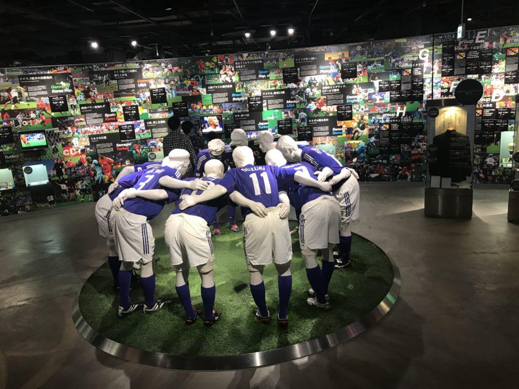 サッカーミュージアム 2002年W杯日本代表の円陣を再現