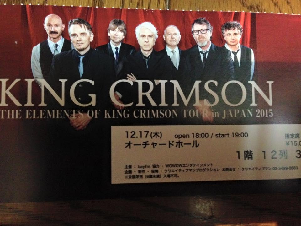 キング・クリムゾン2015