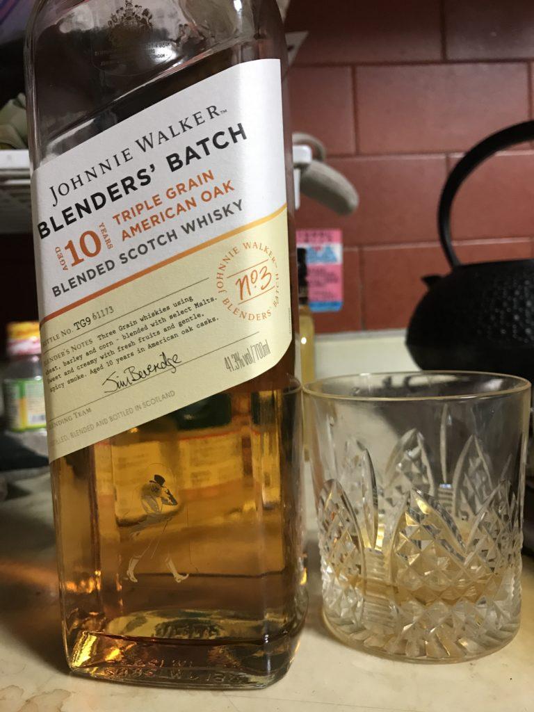 自宅飲み ジョニーウォーカー トリプルグレーン
