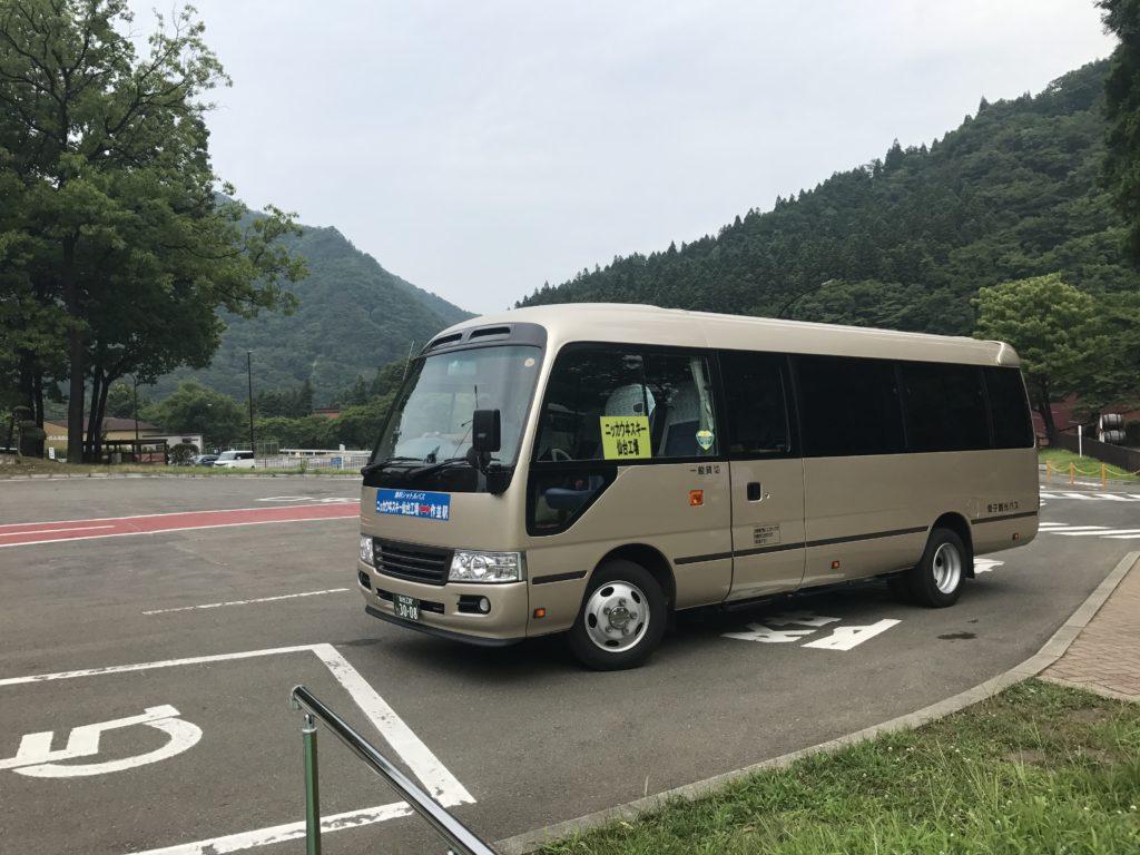 宮城峡蒸留所シャトルバス