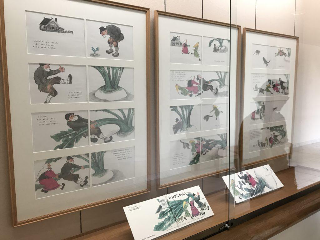 佐藤忠良「おおきなかぶ」宮城県美術館