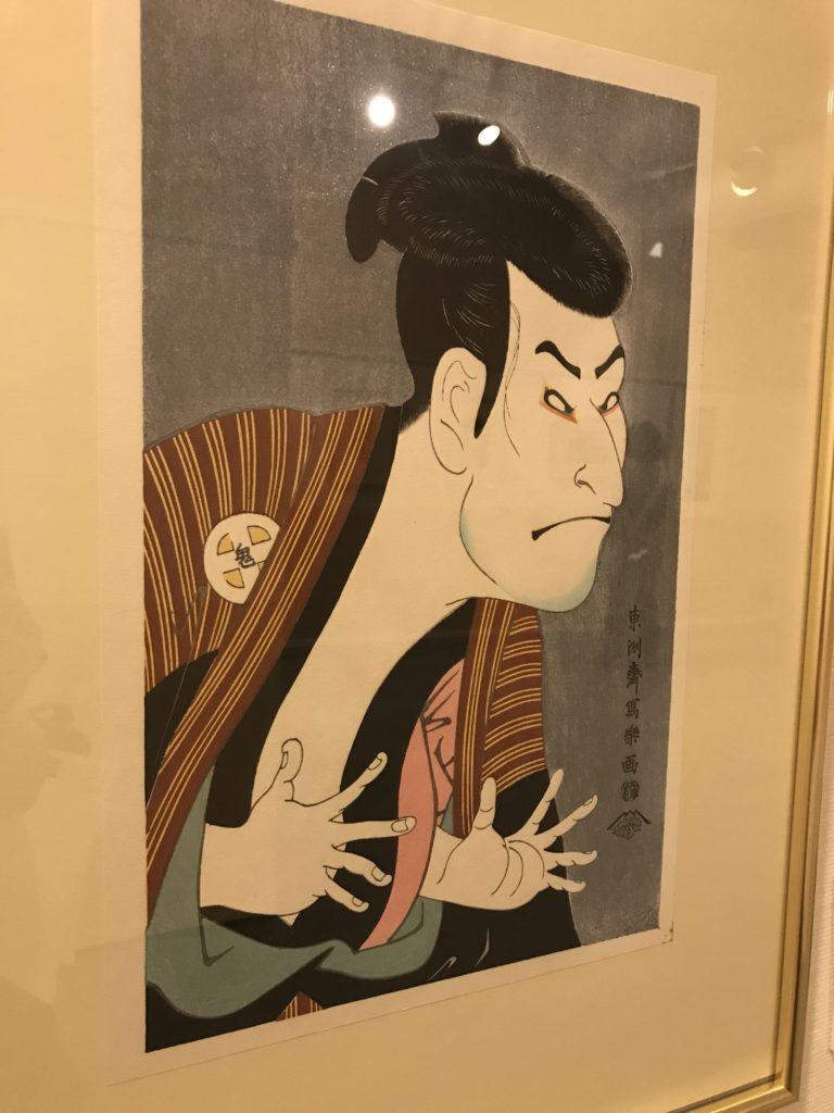 日本浮世絵博物館 東洲斎写楽