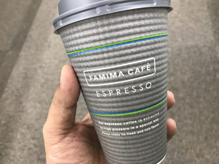 ファミリーマートのホットコーヒー