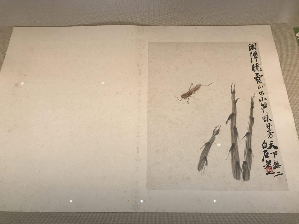 斉白石 工虫画冊「筍と飛蝗」