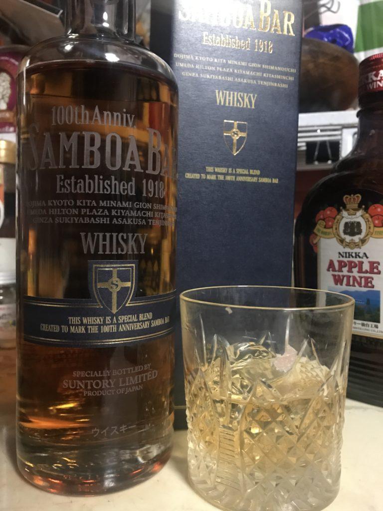 サンボアバー100周年記念ウイスキー