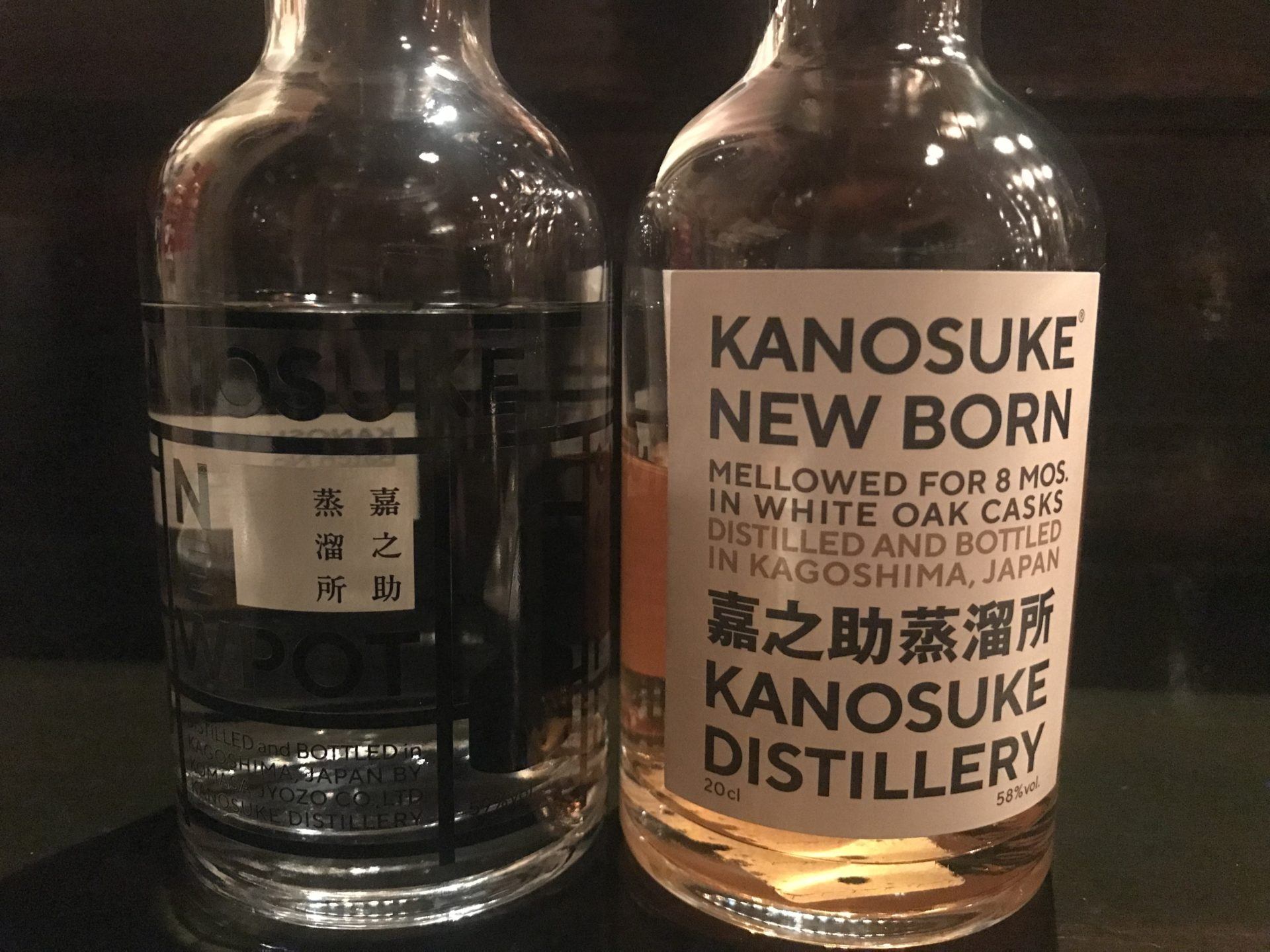 嘉之助蒸留所のウイスキー飲み比べ