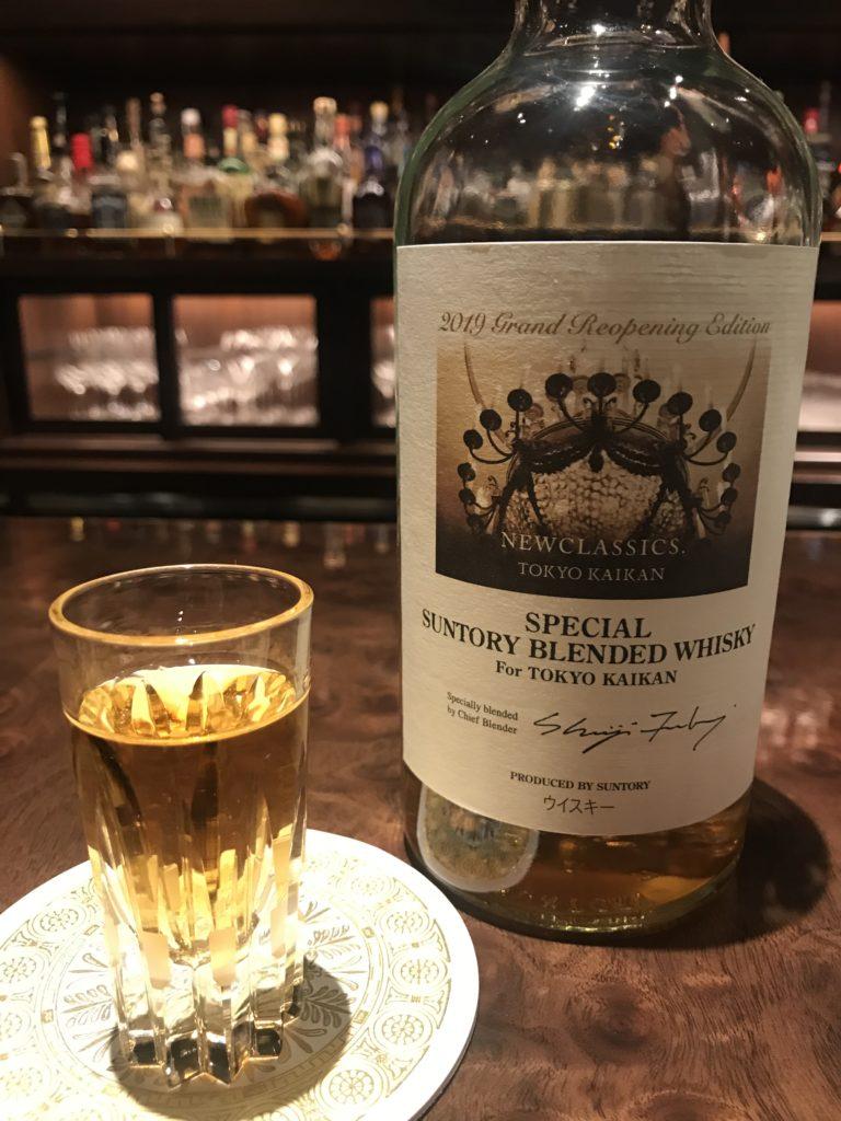 サントリー東京會舘限定ブレンデッドウイスキー