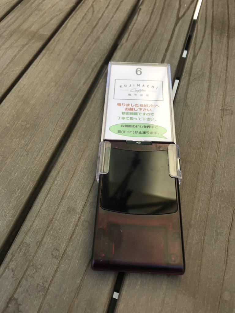 麹町珈琲 東大店の番号札