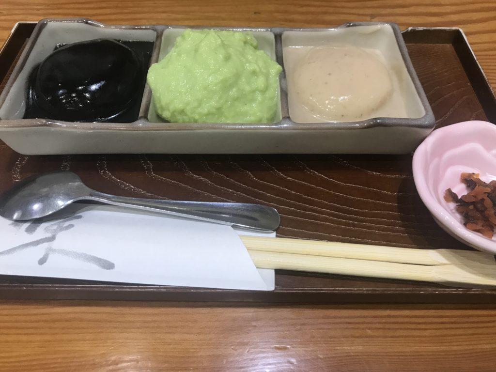 仙台の老舗、村上屋餅店の「三色餅」