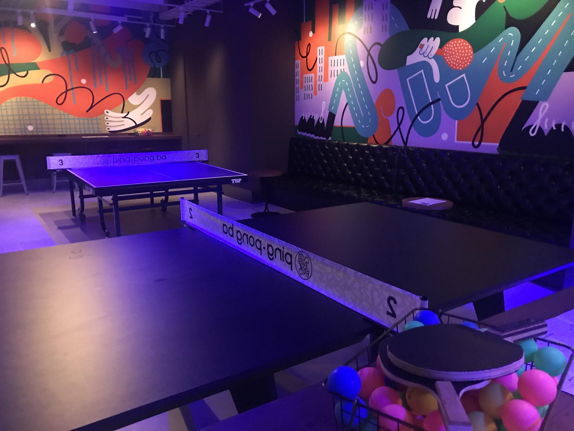 大塚の「ping-pong ba」