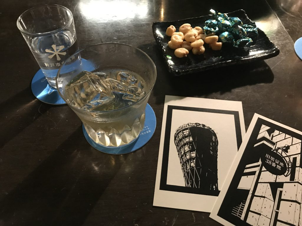 BAR飲酒室(神戸)