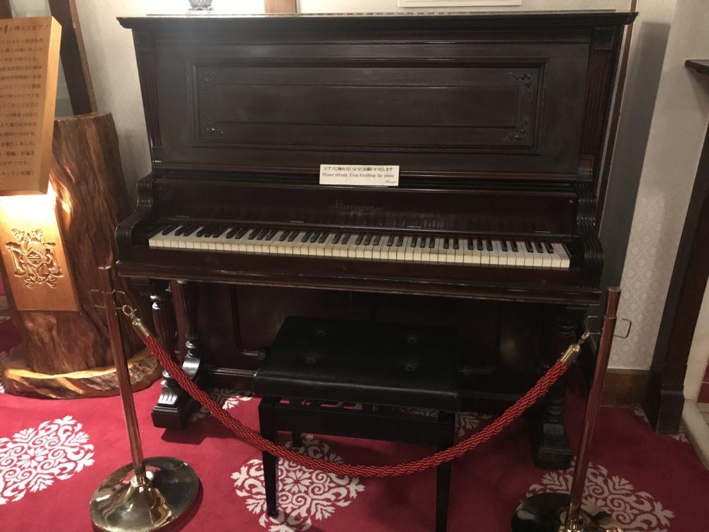 奈良ホテル(アインシュタインのピアノ)