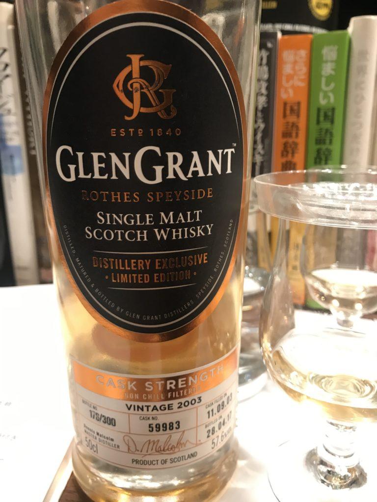 Glen Grant(グレングラント)2003-2017 13y 57.6%