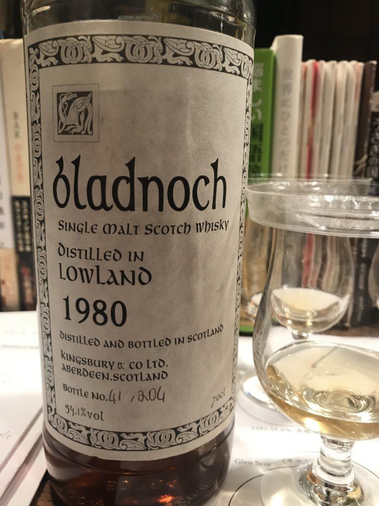 Bladnoch(ブラッドノック)1980 23y 54.1%