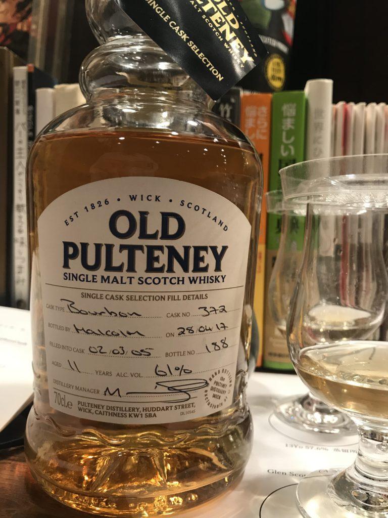 Pulteney(プルトニー)2005-2017 12y 61%