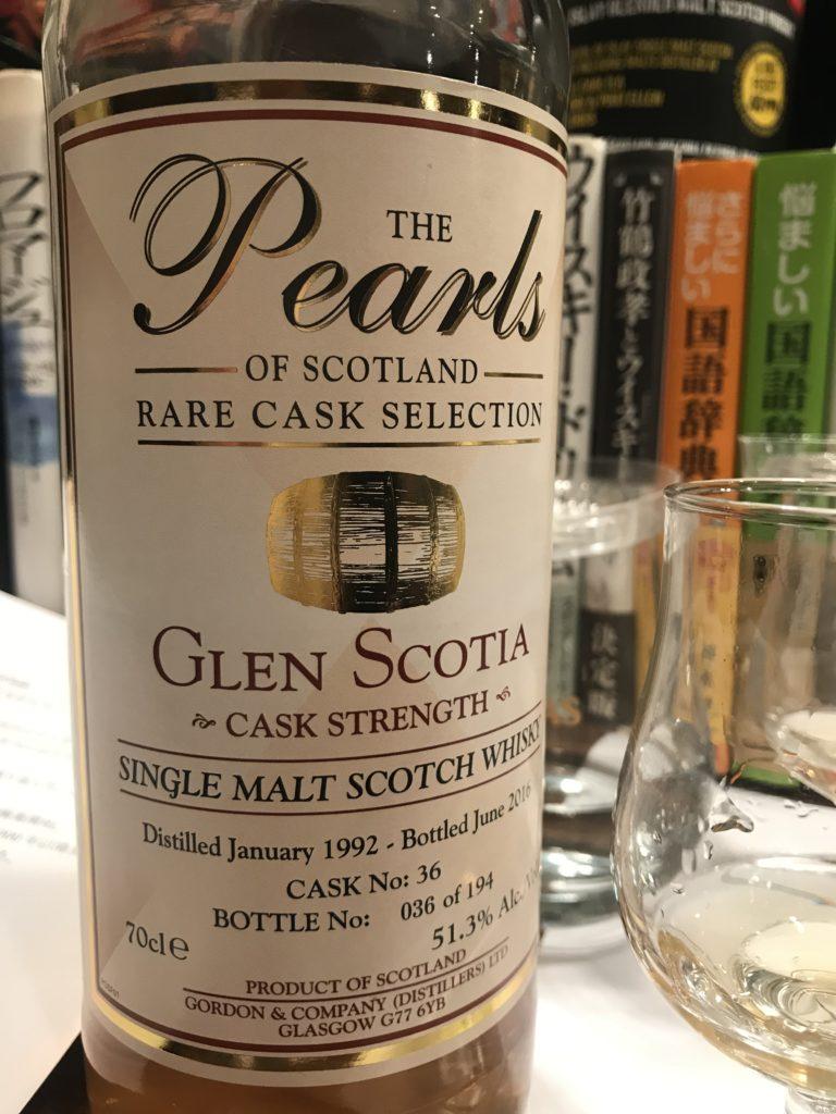 Glen Scotia(グレンスコシア)1992-2016 25y 51.3%