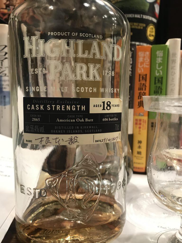 Highland Park(ハイランドパーク)18y 56.4%