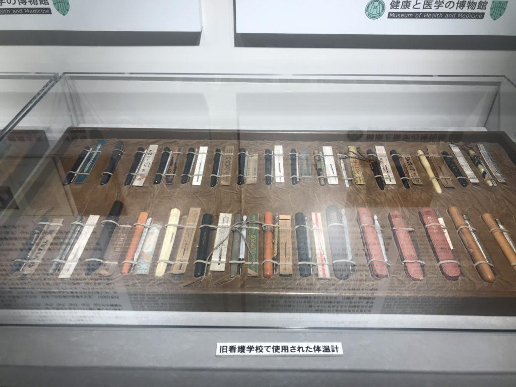 「健康と医学の博物館」の展示(体温計)