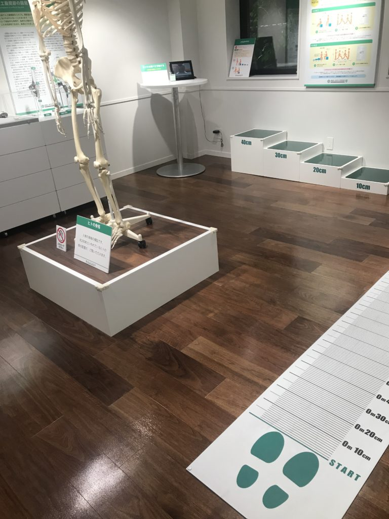 健康と医学の博物館(ロコモ度計測)
