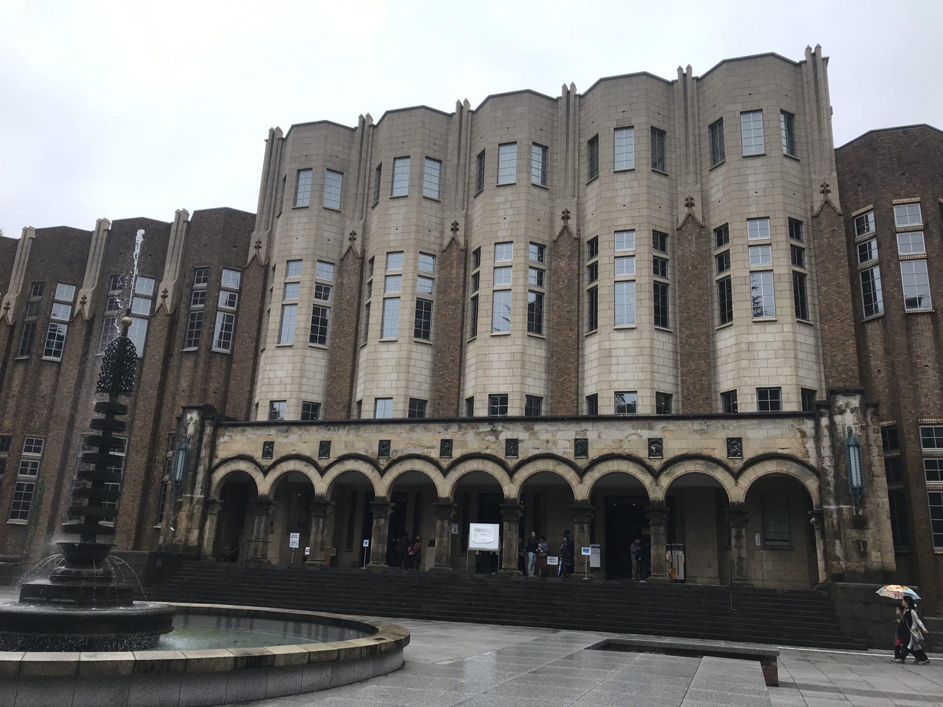 東京大学総合図書館見学ツアー