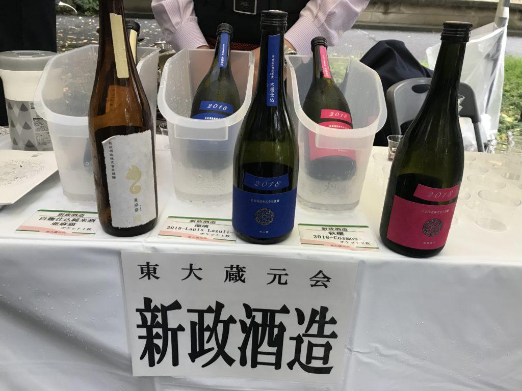 東京大学ホームカミングデイ 東大蔵元会(新政酒造)