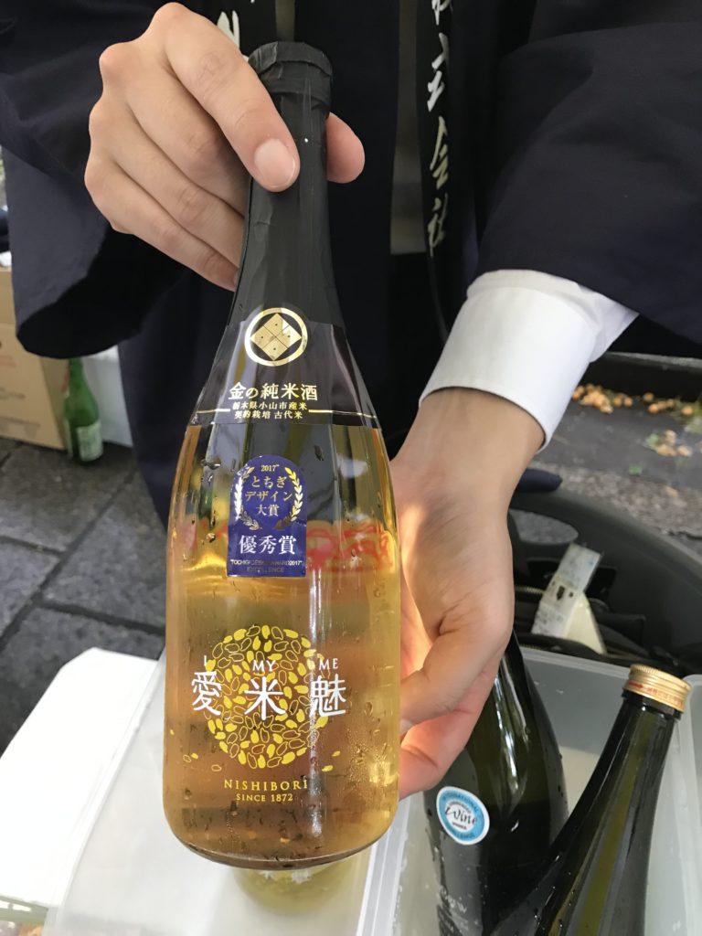 東大蔵元会(西堀酒造)