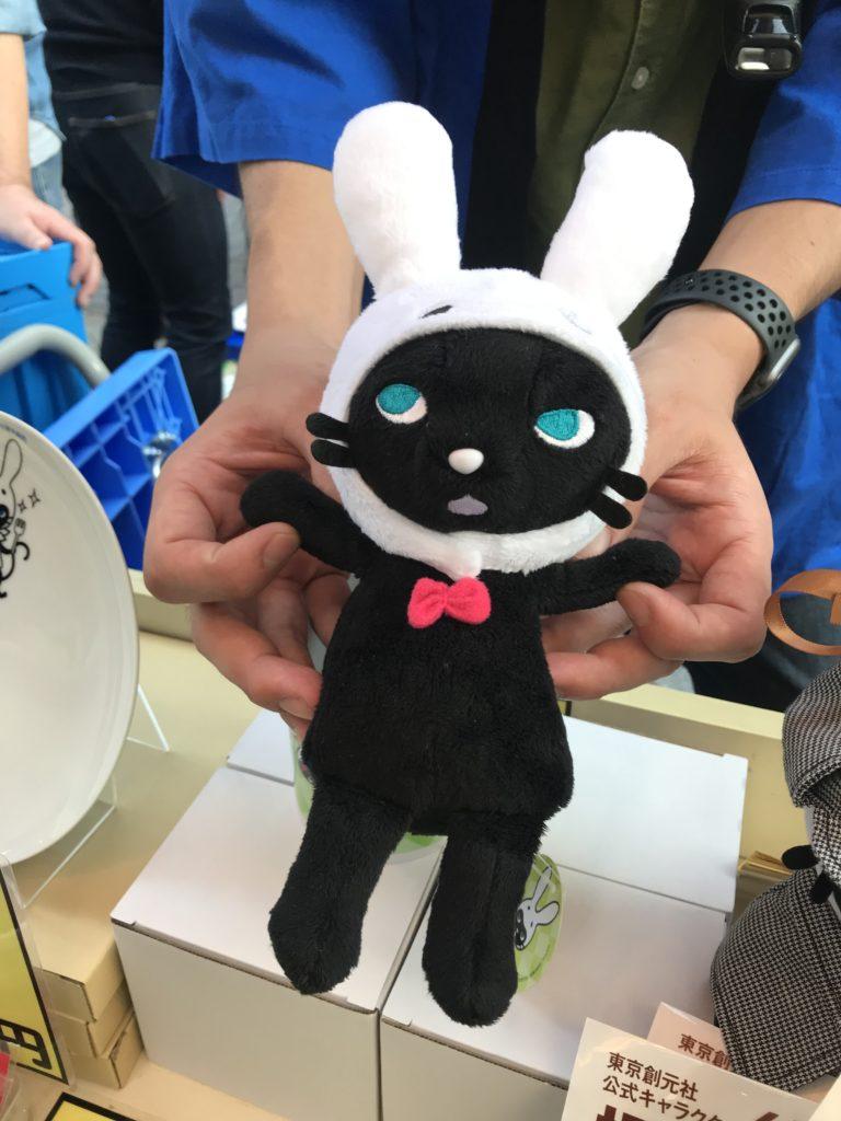 東京創元社のキャラクター「くらり」
