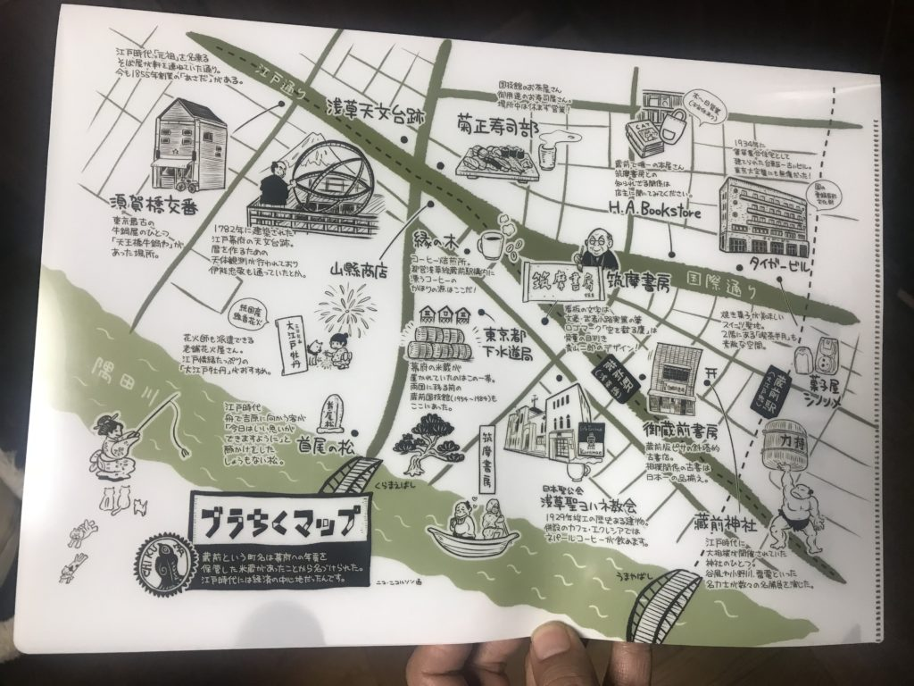 筑摩書房「ブラちくマップ」